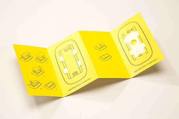 SmartSlider booklet